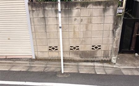 東京都目黒区 K様 After