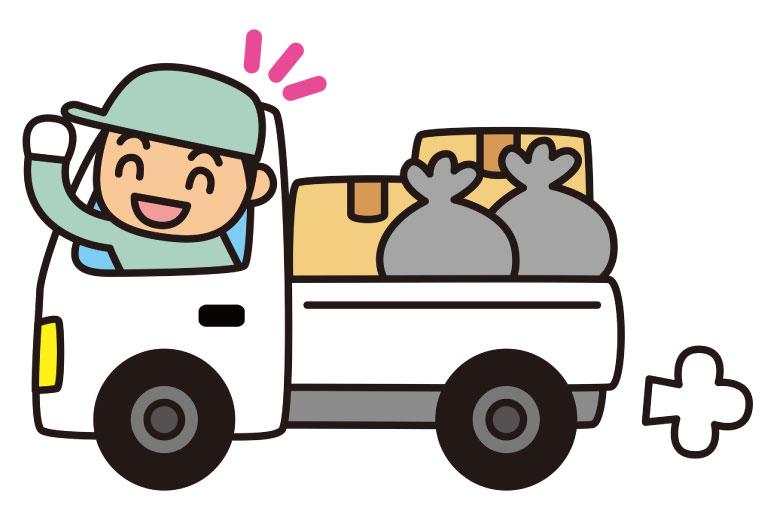 不用品回収業者に依頼する方法
